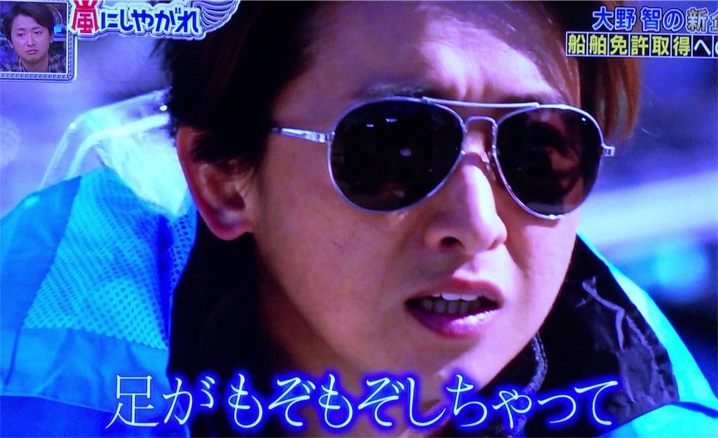 f:id:kazanehime:20180321202133j:image