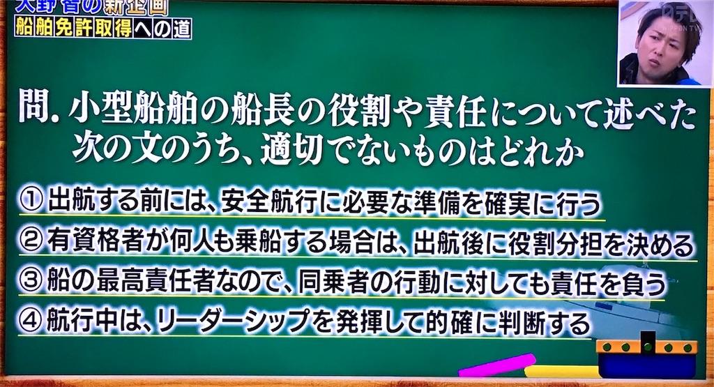 f:id:kazanehime:20180321202207j:image