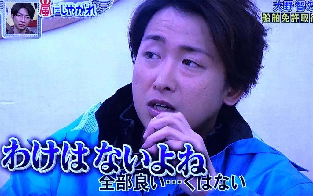 f:id:kazanehime:20180321202216j:image