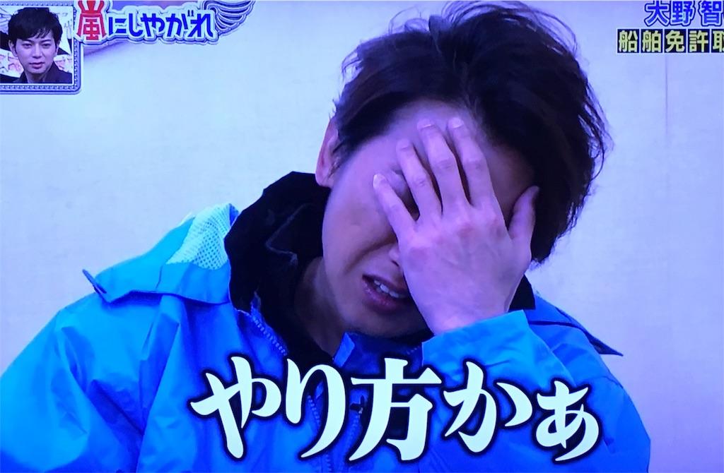 f:id:kazanehime:20180321203410j:image