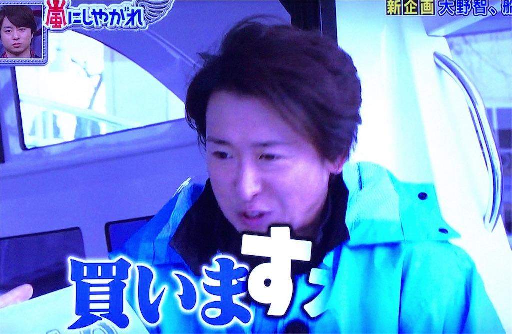 f:id:kazanehime:20180322080026j:image