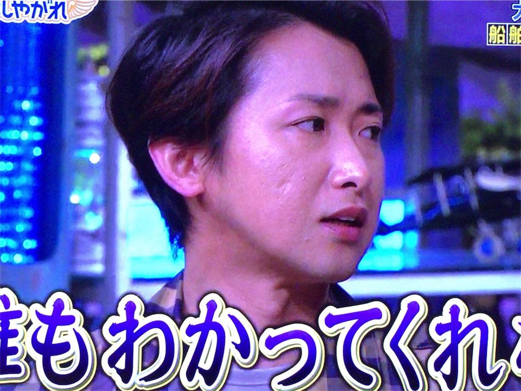 f:id:kazanehime:20180322080242j:image