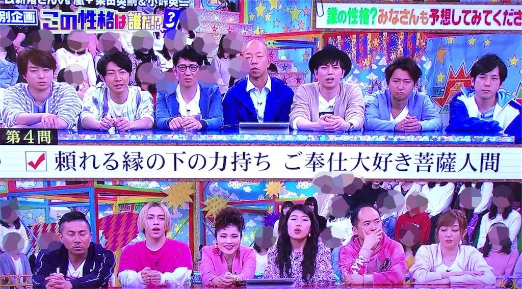 f:id:kazanehime:20180326165102j:image