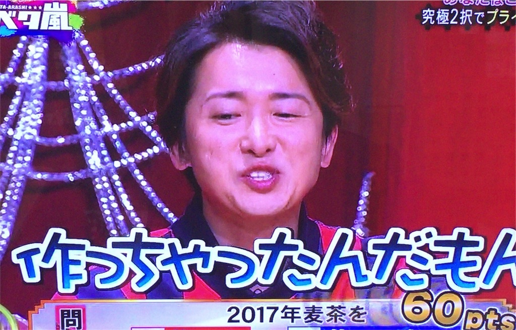 f:id:kazanehime:20180330095244j:image