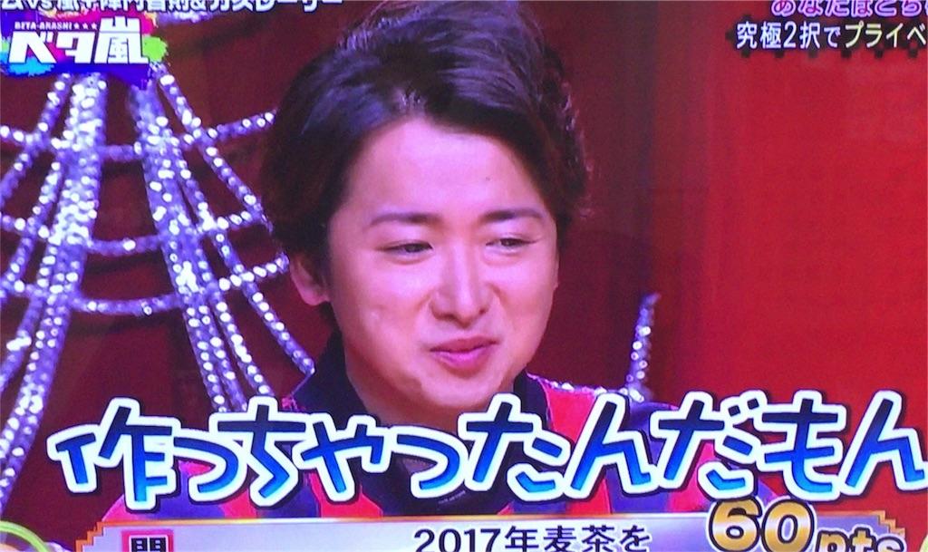 f:id:kazanehime:20180330095248j:image