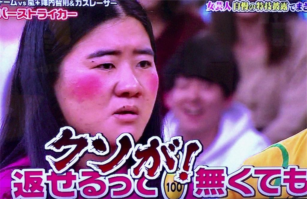 f:id:kazanehime:20180330103502j:image