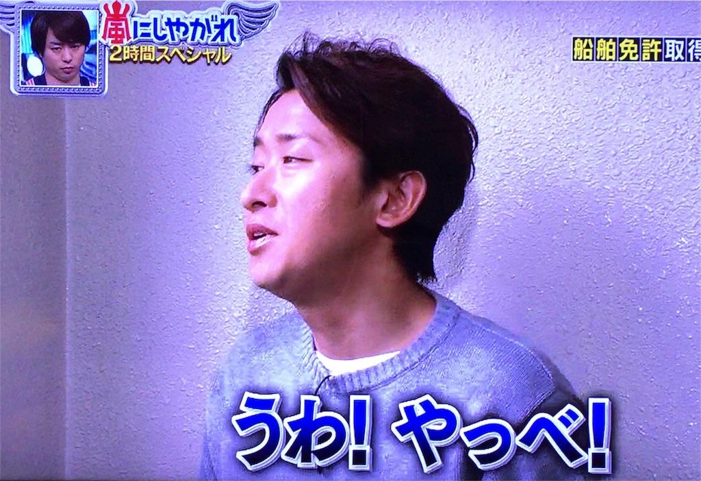 f:id:kazanehime:20180408220919j:image