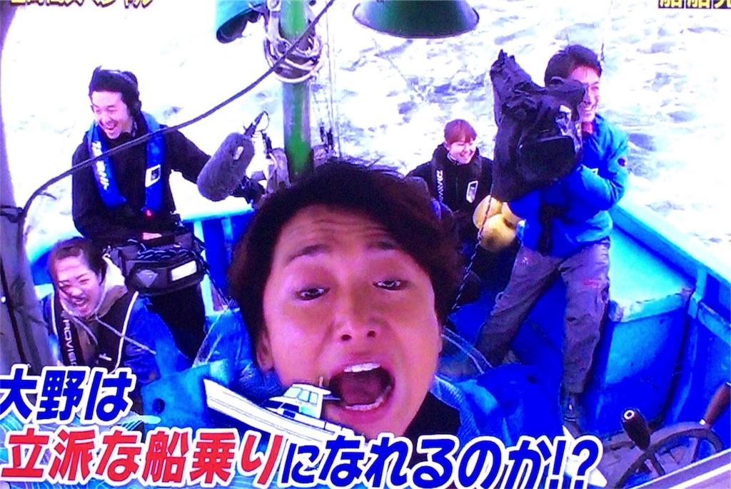 f:id:kazanehime:20180408223124j:image