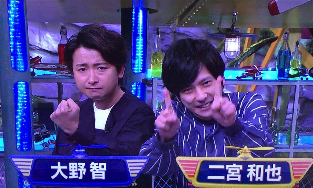 f:id:kazanehime:20180410083021j:image