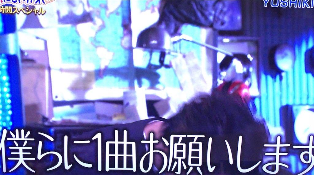 f:id:kazanehime:20180410085217j:image