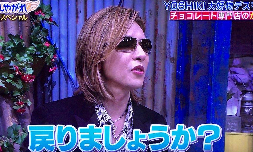 f:id:kazanehime:20180410085303j:image