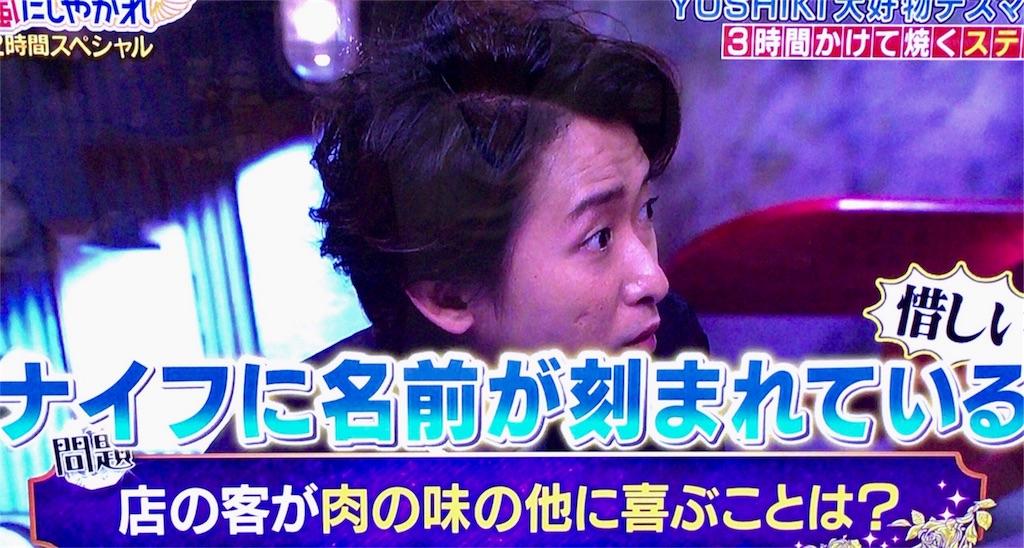 f:id:kazanehime:20180410085523j:image