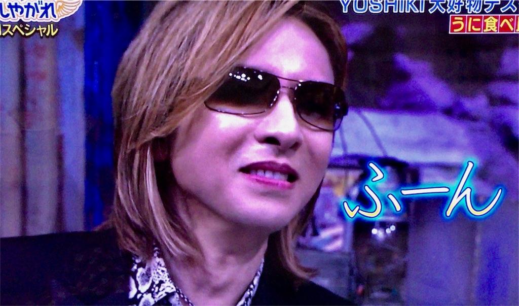 f:id:kazanehime:20180410135707j:image