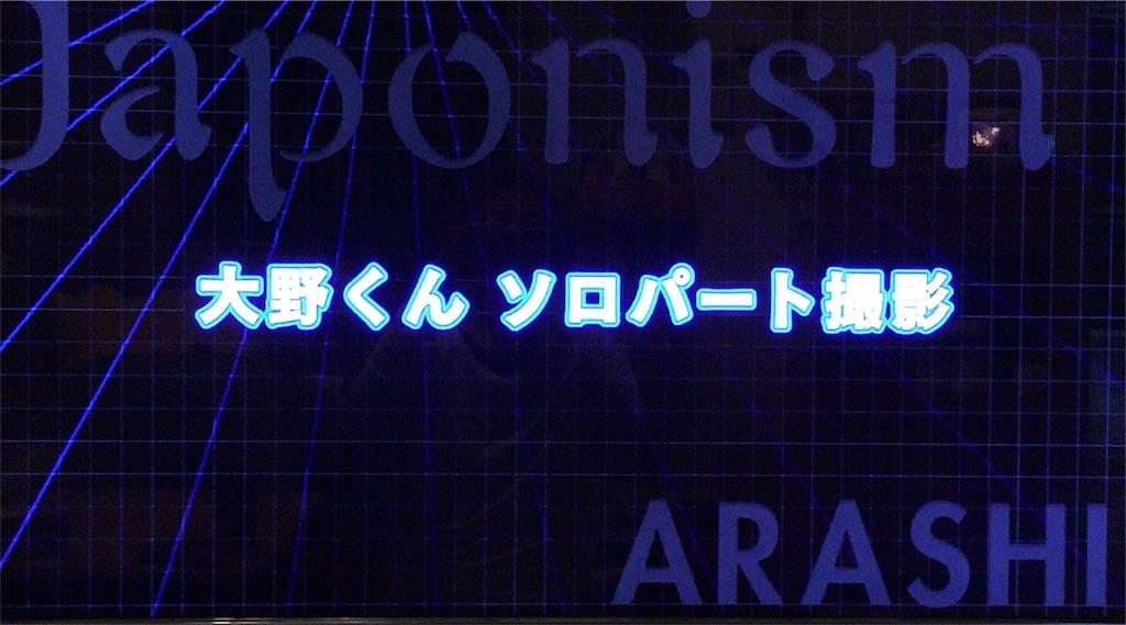 f:id:kazanehime:20180412085752j:image