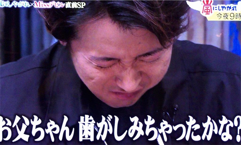 f:id:kazanehime:20180415092535j:image