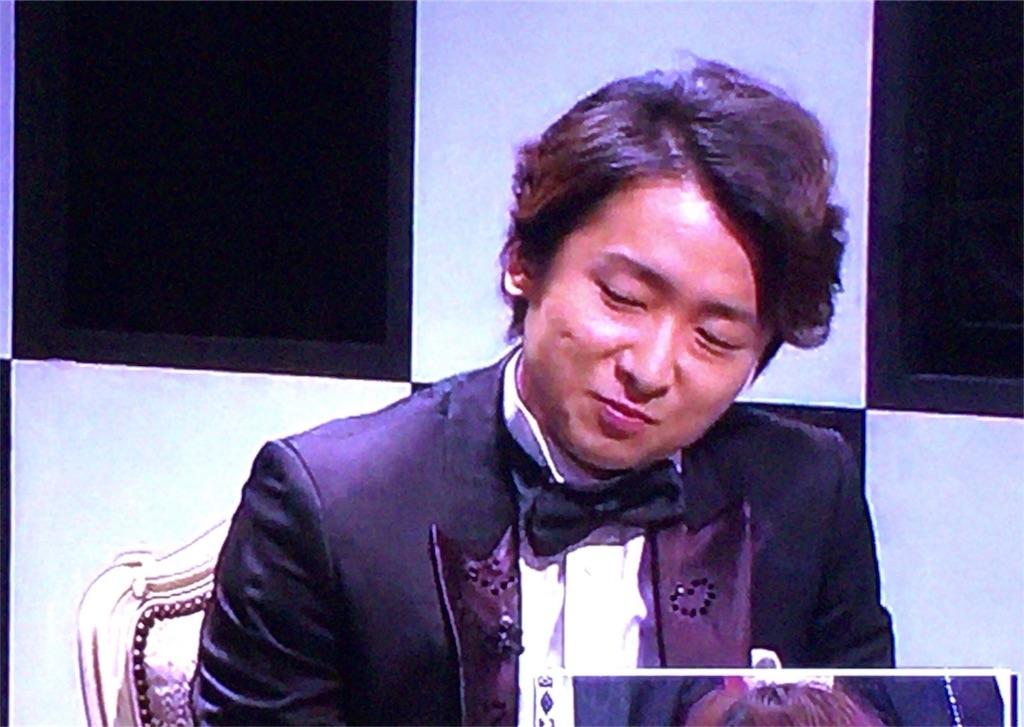 f:id:kazanehime:20180415185202j:image