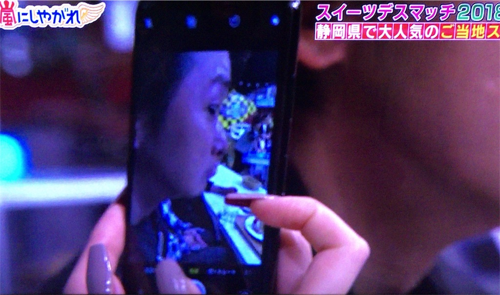 f:id:kazanehime:20180417114318j:image