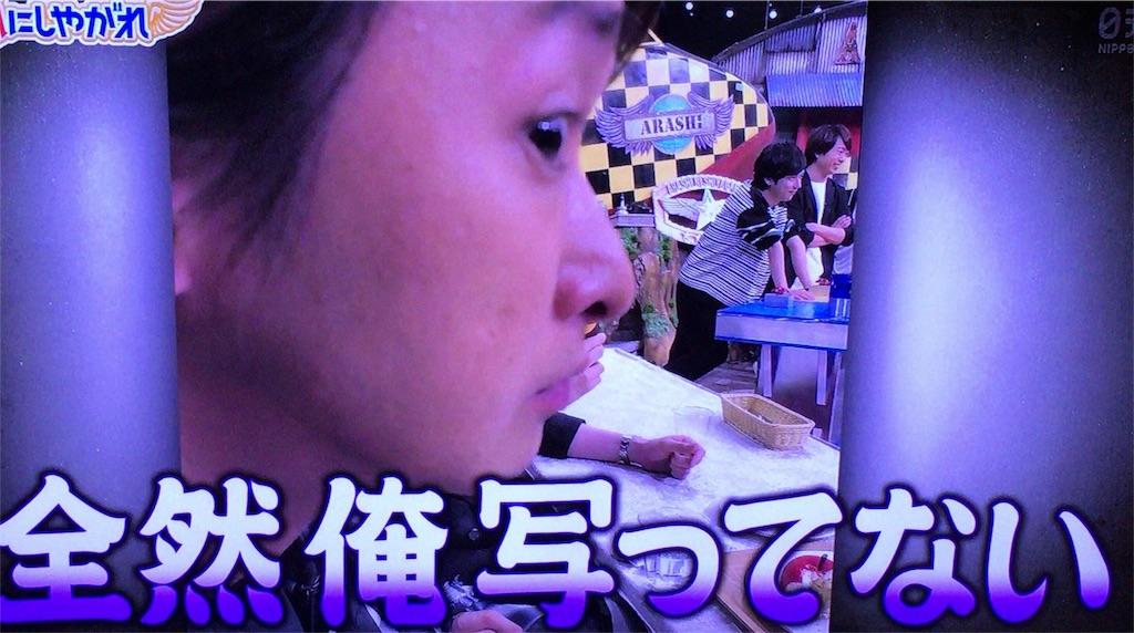 f:id:kazanehime:20180417114327j:image