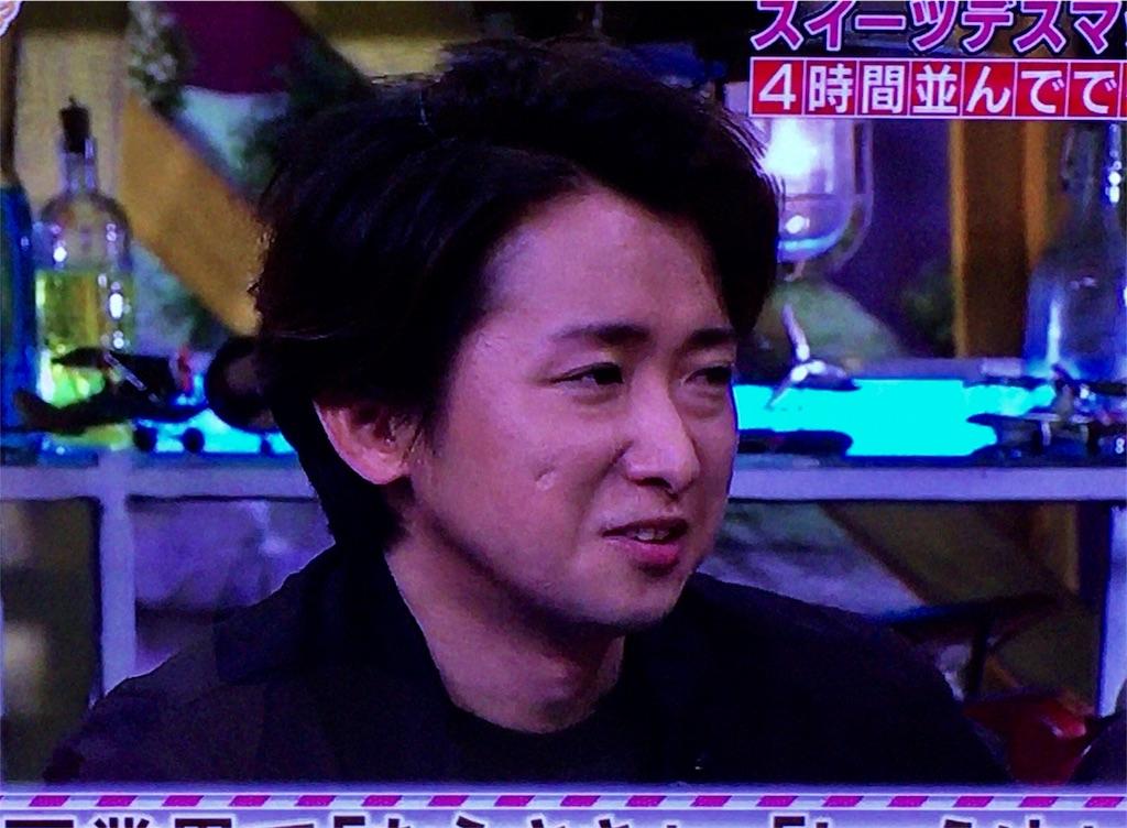 f:id:kazanehime:20180417132402j:image
