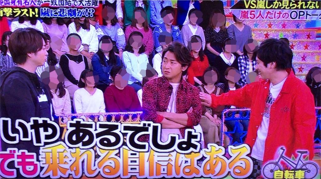 f:id:kazanehime:20180422102545j:image