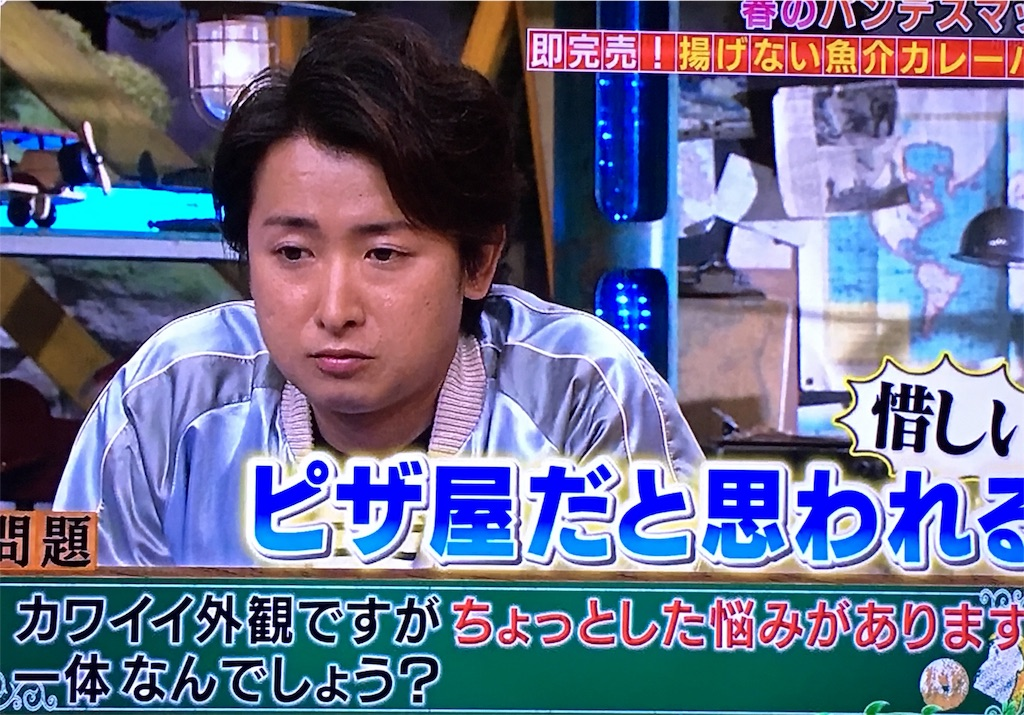 f:id:kazanehime:20180426082952j:image
