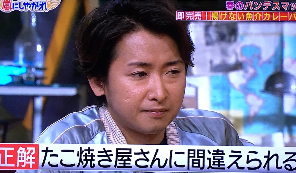 f:id:kazanehime:20180426083002j:image