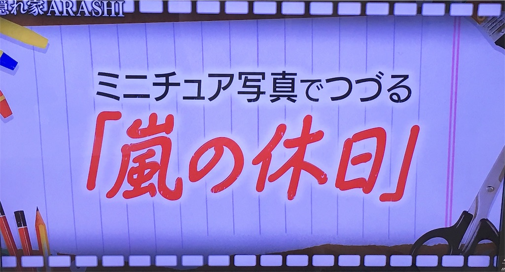 f:id:kazanehime:20180426083023j:image