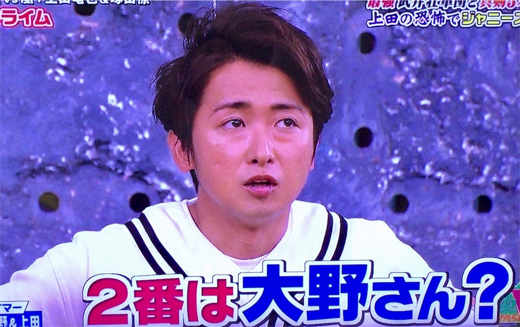 f:id:kazanehime:20180430142612j:image