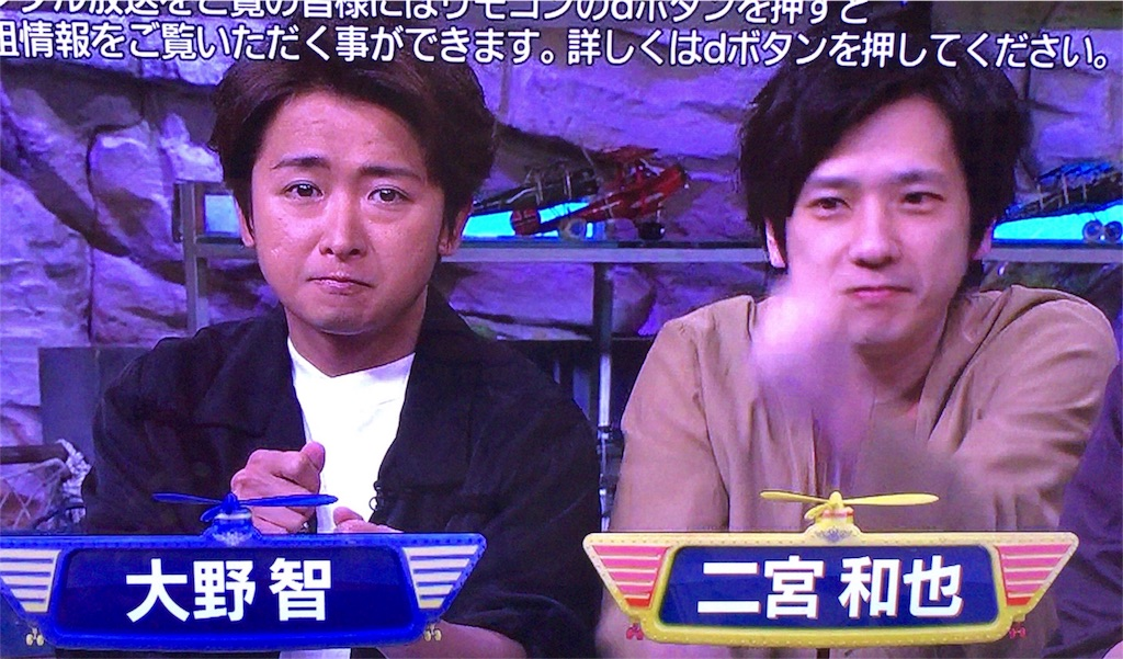 f:id:kazanehime:20180501201003j:image