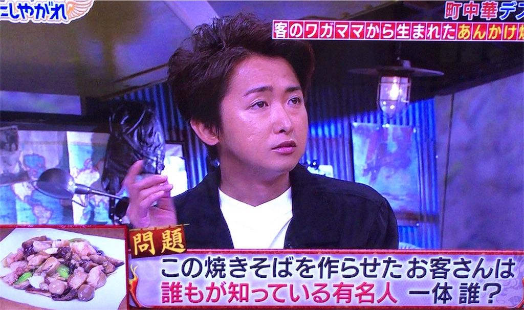 f:id:kazanehime:20180501201015j:image