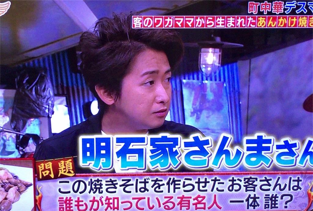 f:id:kazanehime:20180501201020j:image