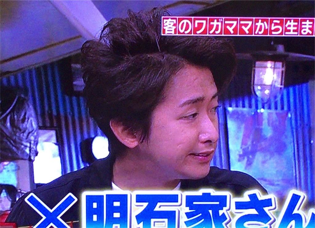 f:id:kazanehime:20180501201027j:image