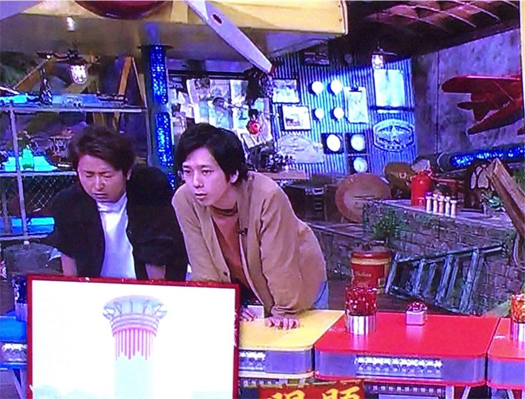 f:id:kazanehime:20180501201316j:image