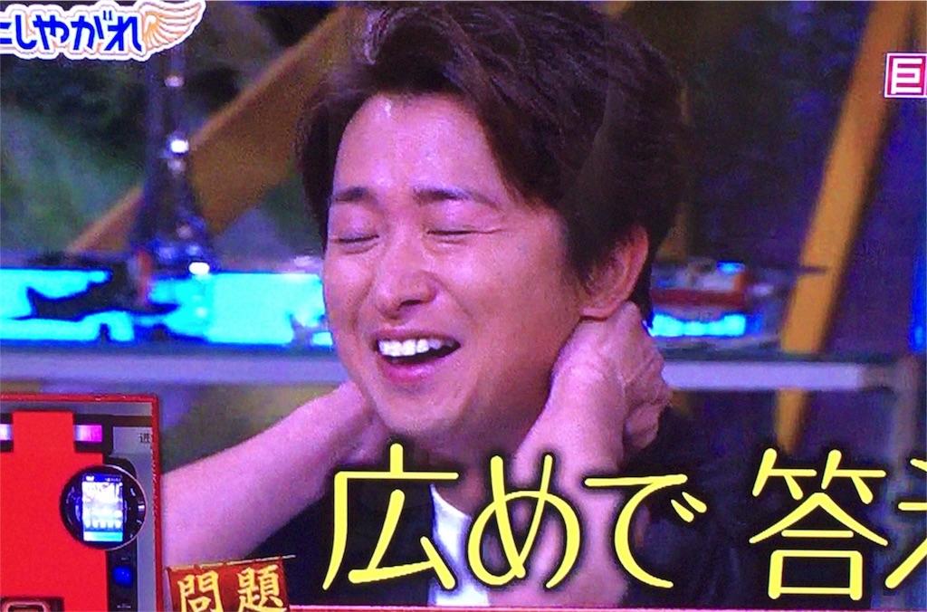 f:id:kazanehime:20180501201649j:image