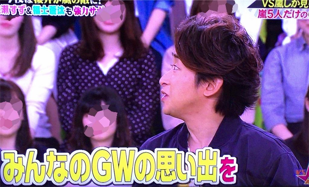 f:id:kazanehime:20180507101442j:image