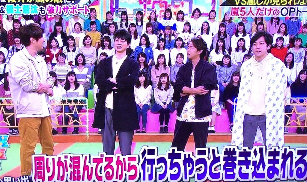 f:id:kazanehime:20180507101520j:image