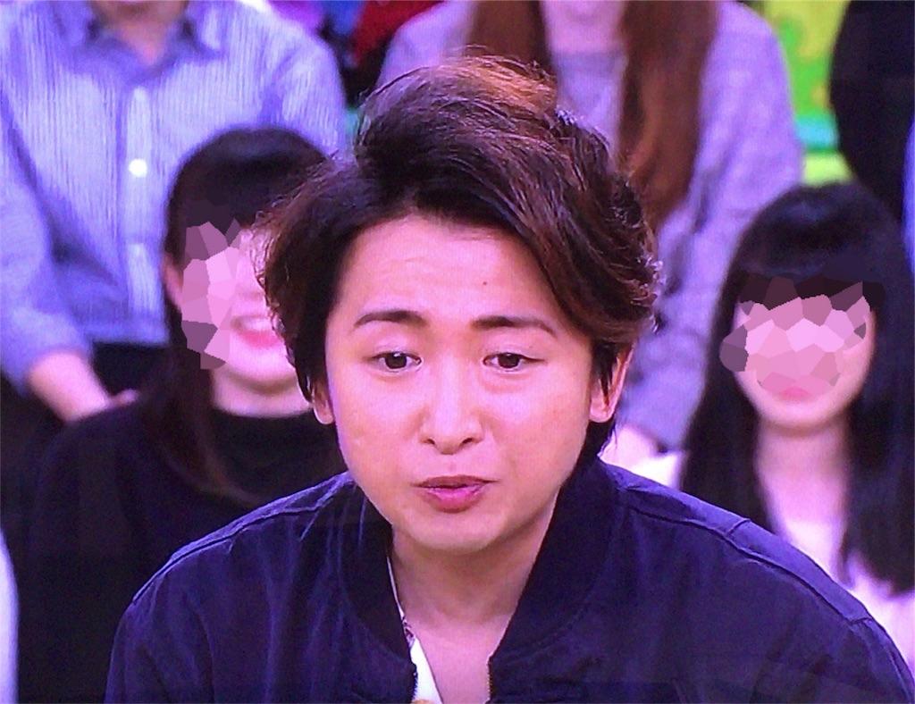 f:id:kazanehime:20180507101746j:image