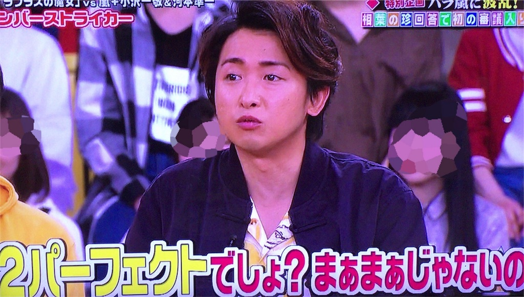 f:id:kazanehime:20180507101911j:image