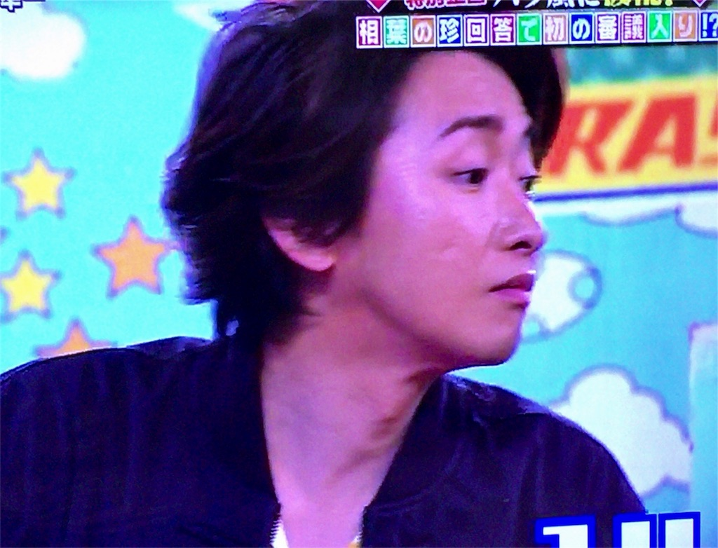 f:id:kazanehime:20180507102042j:image