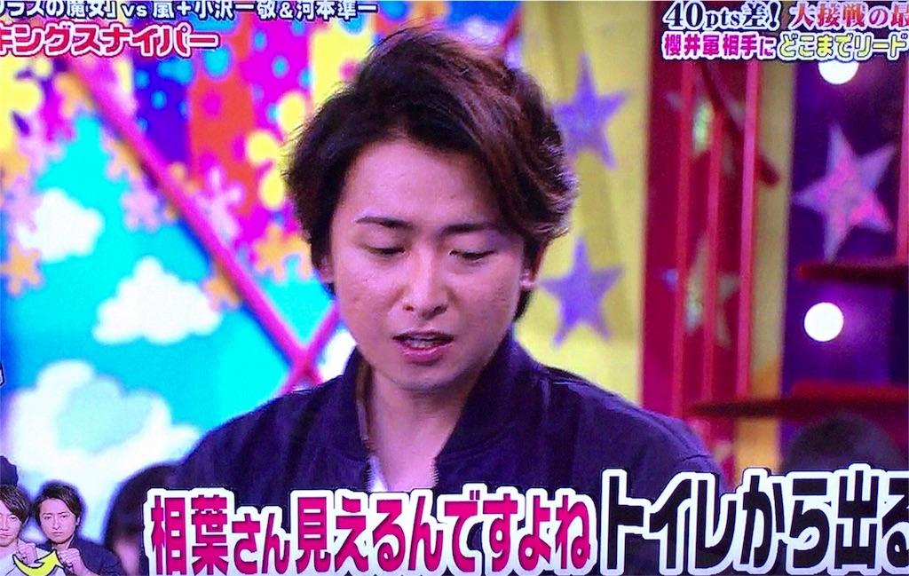 f:id:kazanehime:20180507102603j:image
