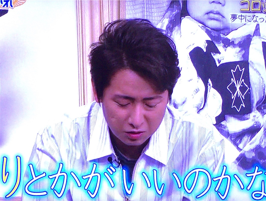 f:id:kazanehime:20180509083018j:image