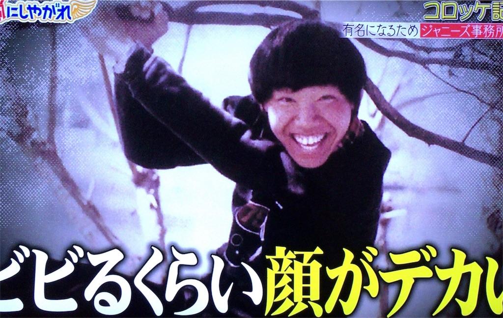 f:id:kazanehime:20180510082624j:image