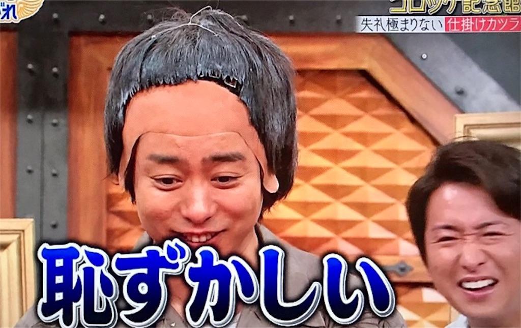 f:id:kazanehime:20180510090058j:image