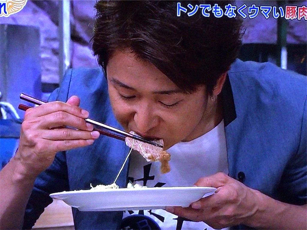 f:id:kazanehime:20180515162727j:image