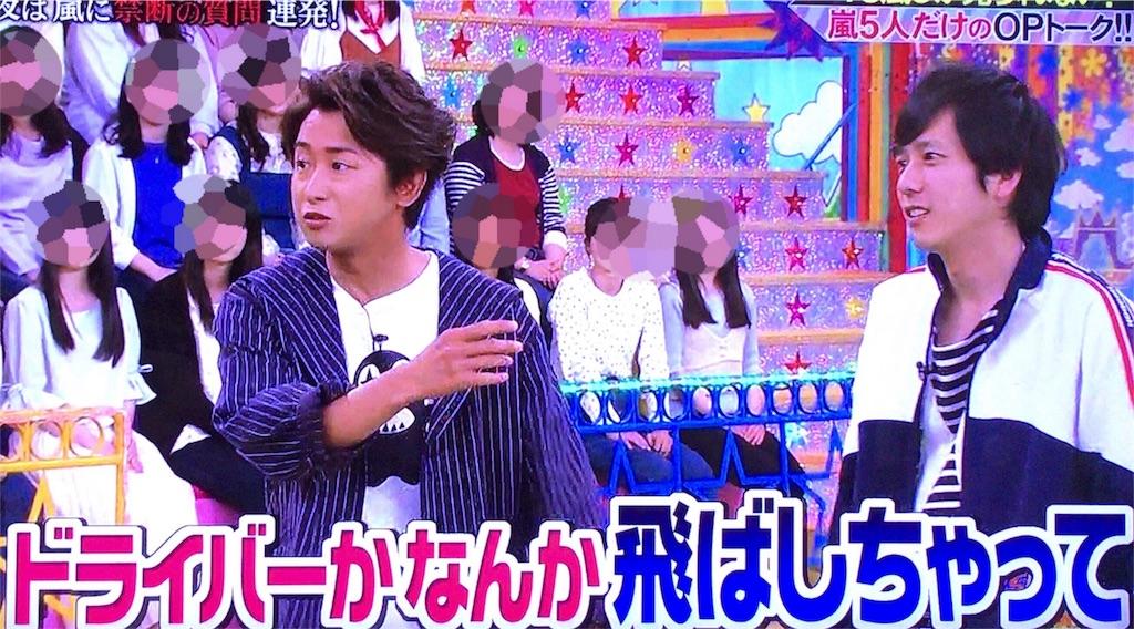f:id:kazanehime:20180520202140j:image