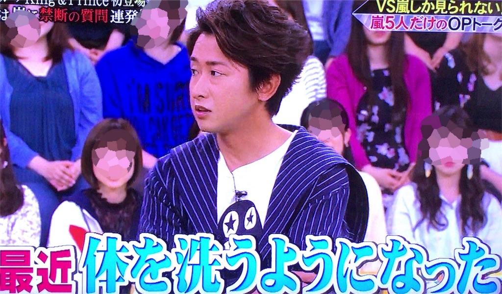 f:id:kazanehime:20180520202220j:image