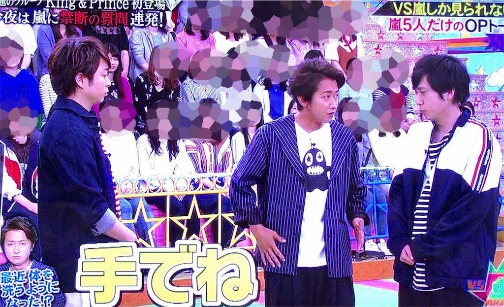 f:id:kazanehime:20180520205706j:image