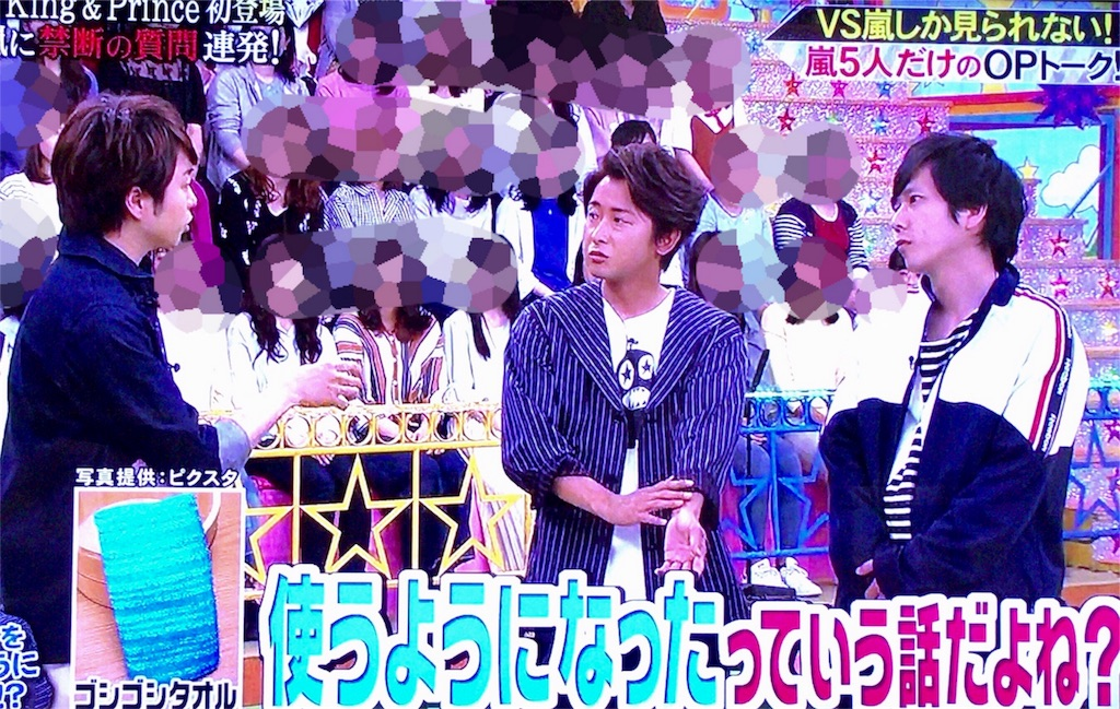 f:id:kazanehime:20180520205718j:image