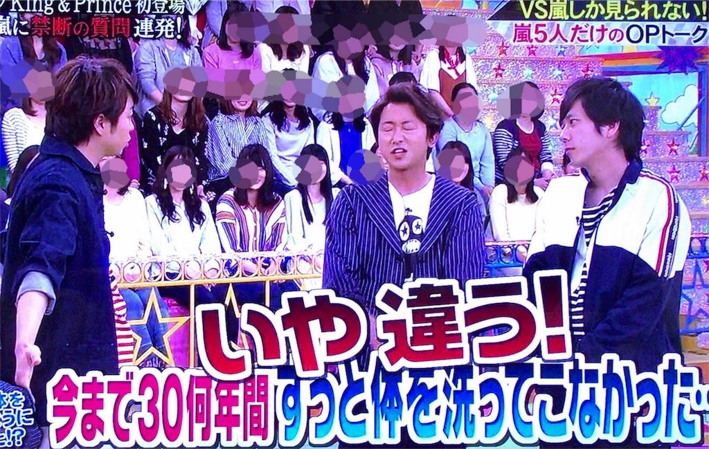 f:id:kazanehime:20180520205721j:image