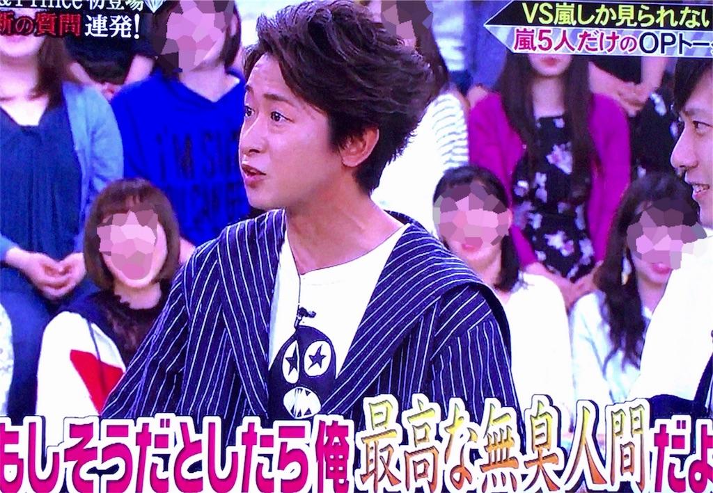 f:id:kazanehime:20180520205726j:image